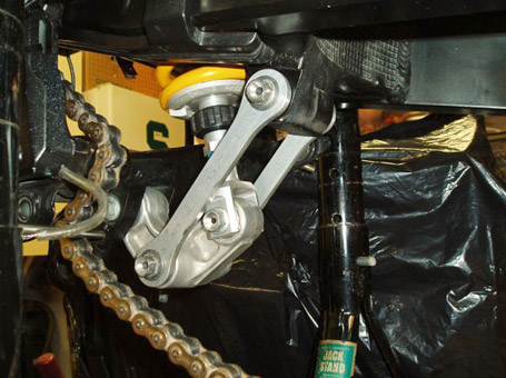 SV650 Aluminum Suspension Links